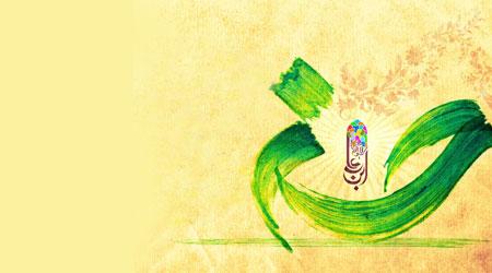 Photo of امام مجتبی علیه السلام و خشمی که فرو نبرد!