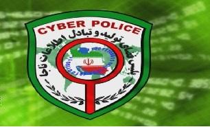 تصویر از خرید امن آنلاین با رعایت چند نکته امنیتی ساده