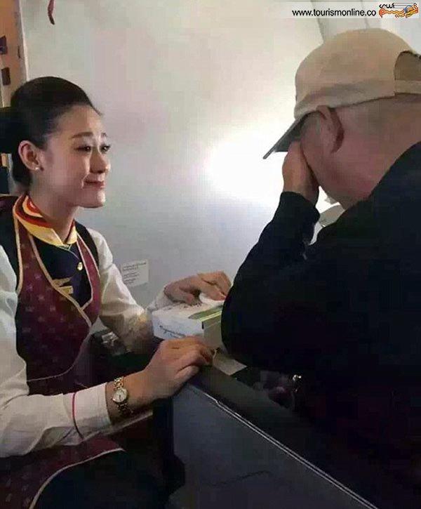 Photo of تصاویر/ مهمانداری که اشک مسافر را در آورد