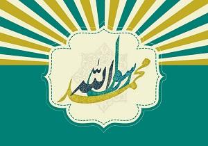 تصویر از پیامبری که علی(ع) می شناخت