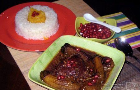 تصویر از خورش انار و بادمجان برای شب یلدا