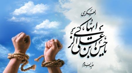 تصویر از «زُهد» به روایت دلپذیر امام عسکری علیه السلام