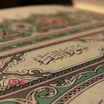 قله قرآن را می شناسید؟