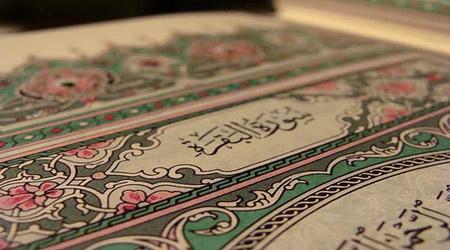 تصویر از قله قرآن را می شناسید؟