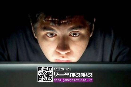 Photo of سندرم کامپیوتر را جدی بگیرید!