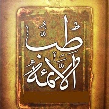 """تصویر از سخنان ائمه معصومین""""ع"""" در مورد خواص خرما"""