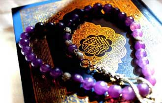 تصویر از پنج آیه ی معجزه گر قرآنی