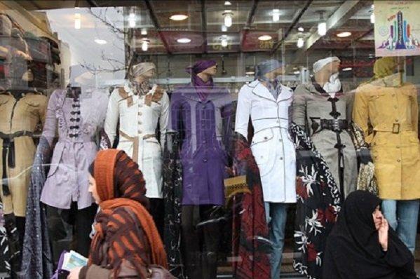 تصویر از برای «تولیدی لباس» چقدر پول لازم داریم؟ چقدر سود دارد؟