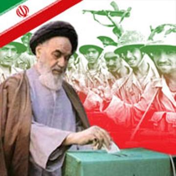 تصویر از اهمیت انتخابات و نقش مردم از دیدگاه امام خمینی (ره)