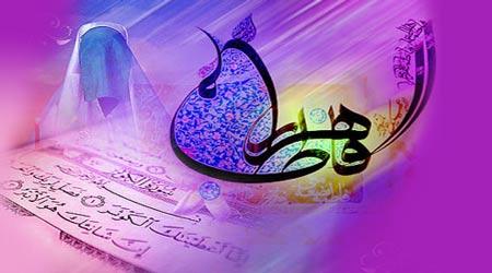 تصویر از شادمانی حضرت زهرا (علیهاالسلام) از حضور در خانه