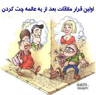 Photo of کاریکاتور های روز