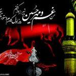 روزشمار محرم /روز نهم محرم الحرام سال ۶۱ هجری