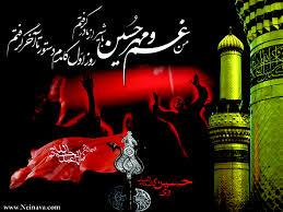 تصویر از روز شمار محرم /روز پنجم محرم الحرام سال ۶۱ هجری