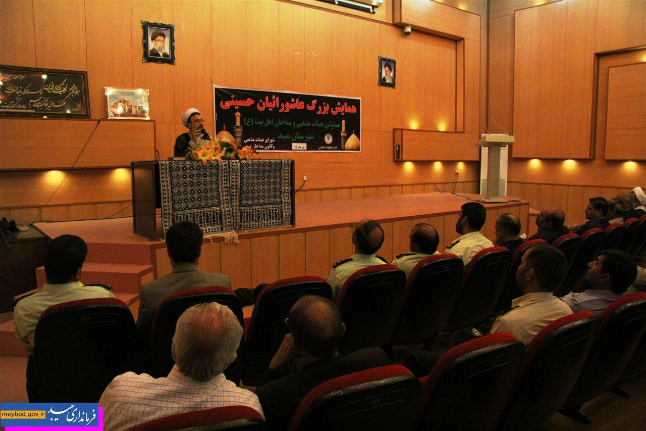 تصویر از همایش عاشوراییان حسینی درمیبد برگزار شد