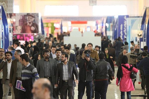 Photo of زمان برگزاری بیست و دومین نمایشگاه مطبوعات اعلام شد