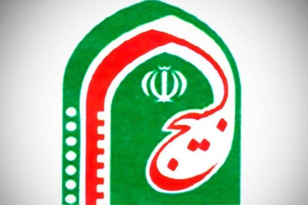 تصویر از مجمع بسیج استان یزد برگزار میشود