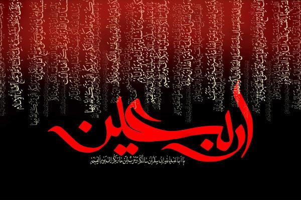 تصویر از ثبتنام ۱۱ هزار یزدی برای سفر اربعین/ اعزام یزدیها از مرز چزابه