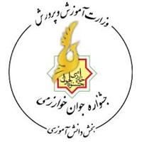 تصویر از آغاز ثبت نام نوزدهمین جشنواره جوان خوارزمی در یزد