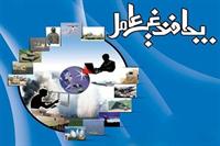 افتتاح اولین مرکز آموزش و مهارت آموزی پدافند غیرعامل کشور در یزد