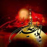 انطباق تاسوعا و عاشورای امسال با سال ۶۱ هجری قمری