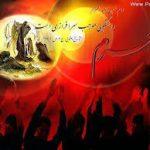 روز شمار محرم /روز ششم محرم الحرام سال ۶۱ هجری