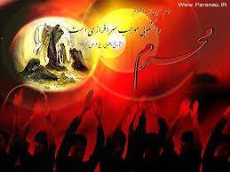 تصویر از روز شمار محرم /روز ششم محرم الحرام سال ۶۱ هجری