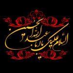 روز شمار محرم / روز هشتم محرم الحرام سال ۶۱ هجری