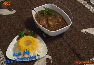 Photo of قیمه مرغ و سبزی