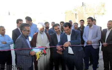 Photo of نمایشگاه کتاب در یزد افتتاح شد