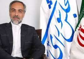 تصویر از برجام یک قرارداد بینالمللی است و تنها قرارداد بین ایران و آمریکا نیست