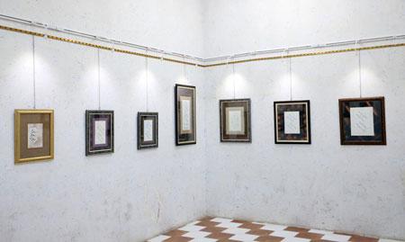 تصویر از برپایی نمایشگاه خوشنویسی در میبد