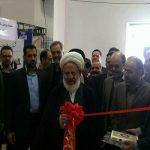 نمایشگاه فن بازار در یزد گشایش یافت