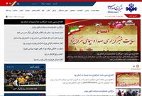 تصویر از صفحه استانی خبرگزاری صدا و سیما در یزد رسماً افتتاح شد