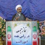 حقوق های نجومی بعنوان حقوق شهروندی مطالبه همه ملت است/ نهم دی پیروزی بصیرت ملت ایران بر نقشه های امریکا و دشمنان این نظام بود