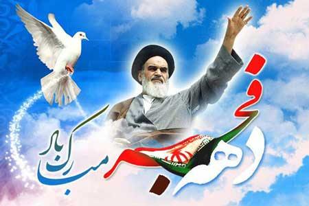 Photo of انقلاب اسلامی ایران موجی از استکبارستیزی در جهان گسترده است