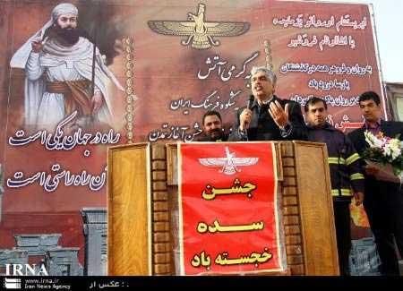 تصویر از زرتشتیان استان یزد یاد شهدای آتش نشان را گرامی داشتند