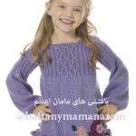 یک مدل پیراهن بافتنی دخترانه / پیچ اسموک