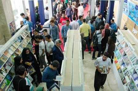تصویر از نمایشگاه بینالمللی کتاب و رسانههای دیجیتال یزد گشایش یافت