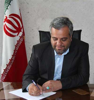 تصویر از پیام فرماندار به مناسبت ۲۲ بهمن