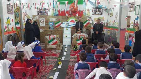 Photo of نواخته شدن زنگ انقلاب در مهد کودک های میبد