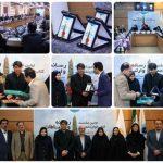 نخستین نشست کتابخوان تخصصی رسانه و ارتباطات استان یزد برگزار شد