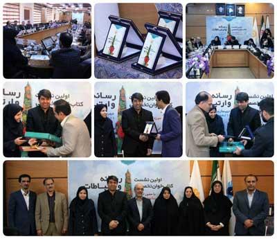 تصویر از نخستین نشست کتابخوان تخصصی رسانه و ارتباطات استان یزد برگزار شد