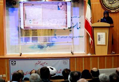 Photo of سند هویتی پدر معماری سنتی ایران در يزد رونمايی شد