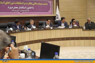 تصویر از رشد ۵۸ درصدی بانوان داوطلب عضویت در شوراهای اسلامی استان یزد