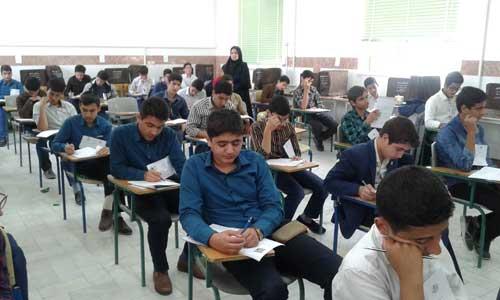 Photo of حضور بی نظیردانش آموزان میبدی در آزمون هشتمین المپیاد علوم و فناوری نانو
