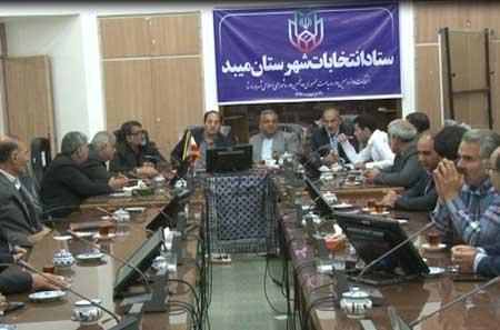 Photo of 80 شبعه برای اخذ رای ریاست جمهوری در شهرستان میبد تعیین شد