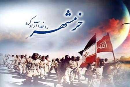 تصویر از سوم خرداد روز مقاومت و پیروزی ملت قهرمان ایران است / روز فتح بزرگ خرمشهر روز پایداری ملت ایران
