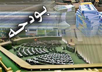 تصویر از تاثیر بودجه در روند پیشرفت یک شهر از دیدگاه کاندیداهای شورای اسلامی شهر و روستا در شهرستان میبد
