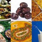 ترش کردن و برگشت غذا از معده/کاهش مصرف غذاهای سرخ کردنی در وعده سحری در ماه رمضان