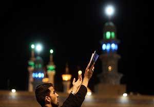 تصویر از اعمال شب بیست وسوم ماه مبارک رمضان